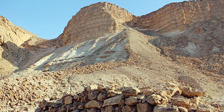 חומת המצור הרומית במעלה אלעזר